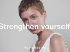 Brand launch Ad | Athletia