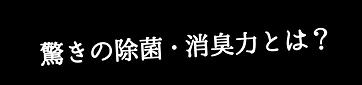 名称未設定-8.png