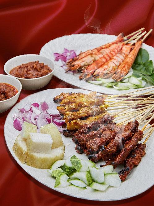 Satay Set A - 15 Chicken + 15 Beef or Mutton + 15 Prawns