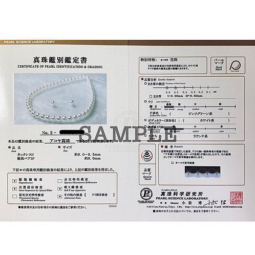 PREMIER HANADAMA AKOYA PEARL STRAND NECKLACE (8.0-8.5mm) SET