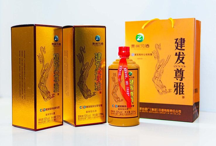 貴州茅台習酒,飛天標誌貴州 尊雅2017