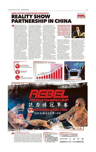 REBEL FC - The Straits Times.jpg