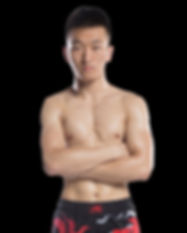 Chen-Rui.jpg