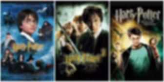 hp_posters_edited.jpg