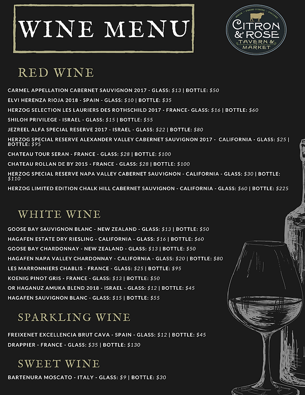 wine menu.png