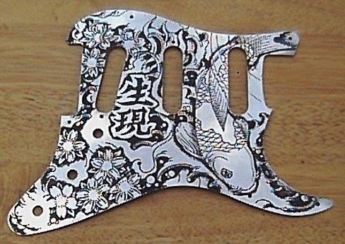 pick guard Koi.jpg