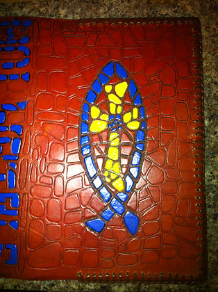 Mosaic Bible Cover