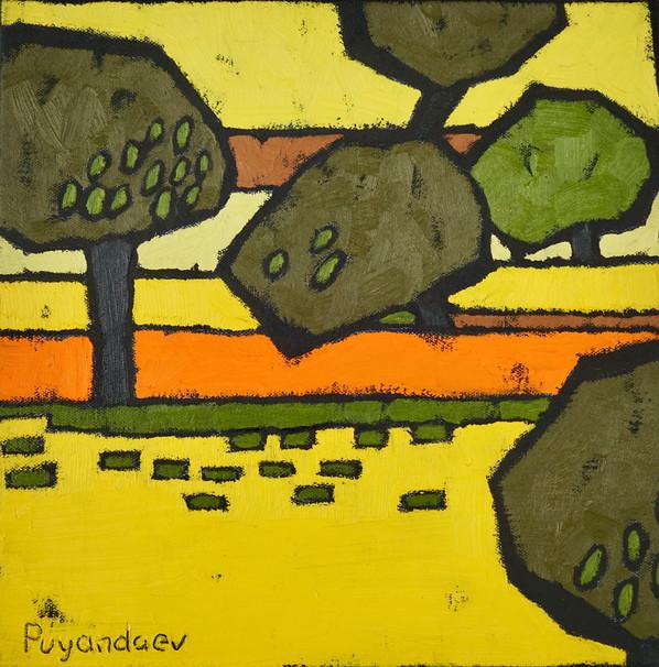 Landscape # 3
