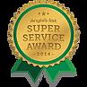 angies-list-2014-logo.png