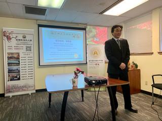 Huanlei Pang- Director of CCOM Exam Community