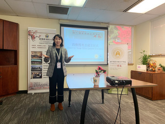 Carrie Wang-Founder of Higher Culture