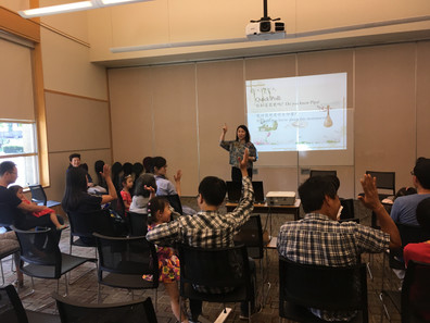 Redmond Library-Fun Pipa Workshop