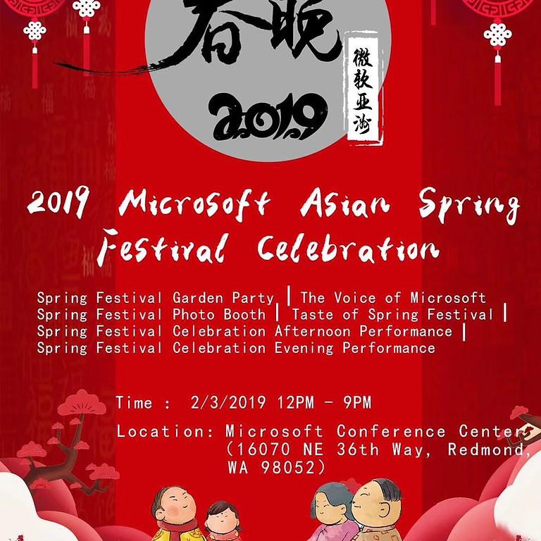 2019 Microsoft Asian Spring Festival Celebration