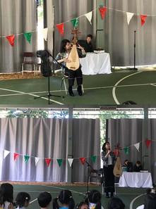 Perform at Eton School World Culture Fair