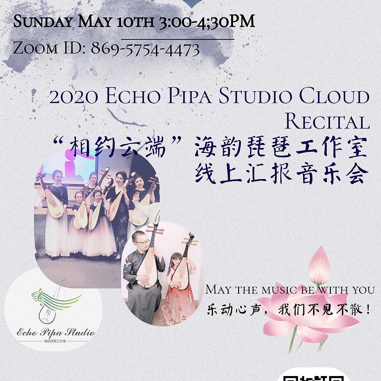 2020 Echo Pipa Studio Cloud Recital