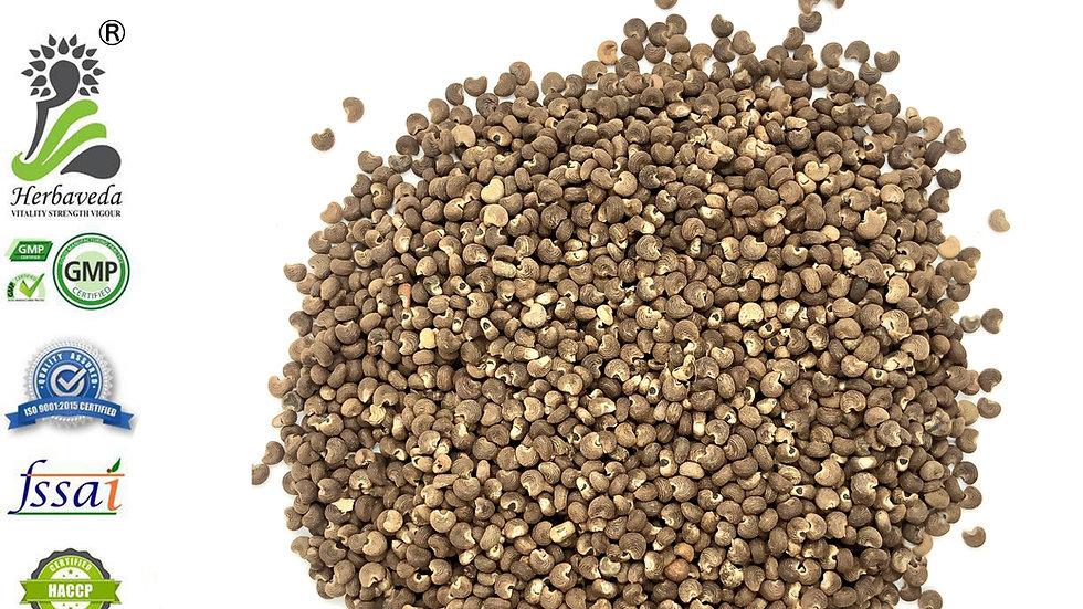 Lata kasturi or Abelmoschus moschantus or Ambrette seeds