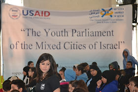 The Youth Parlaments of the Mixed Cities of Israel