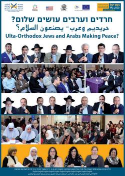 Ultra-Orthodox Jews and Arabs