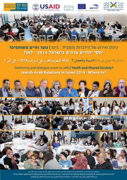 Jewish-Arab Youth and Shared Society