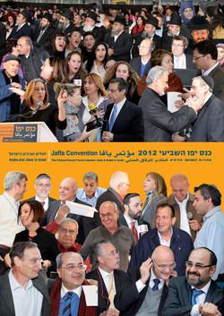 2012 Jaffa Convention.jpg