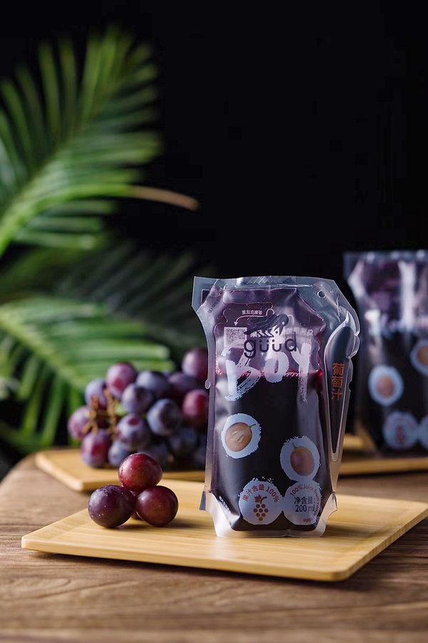 packshot grape.jpg