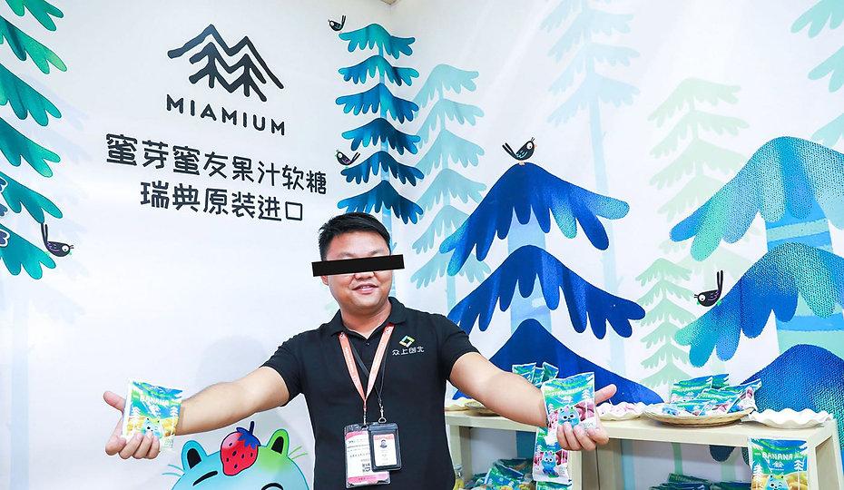 chinese dude.jpg