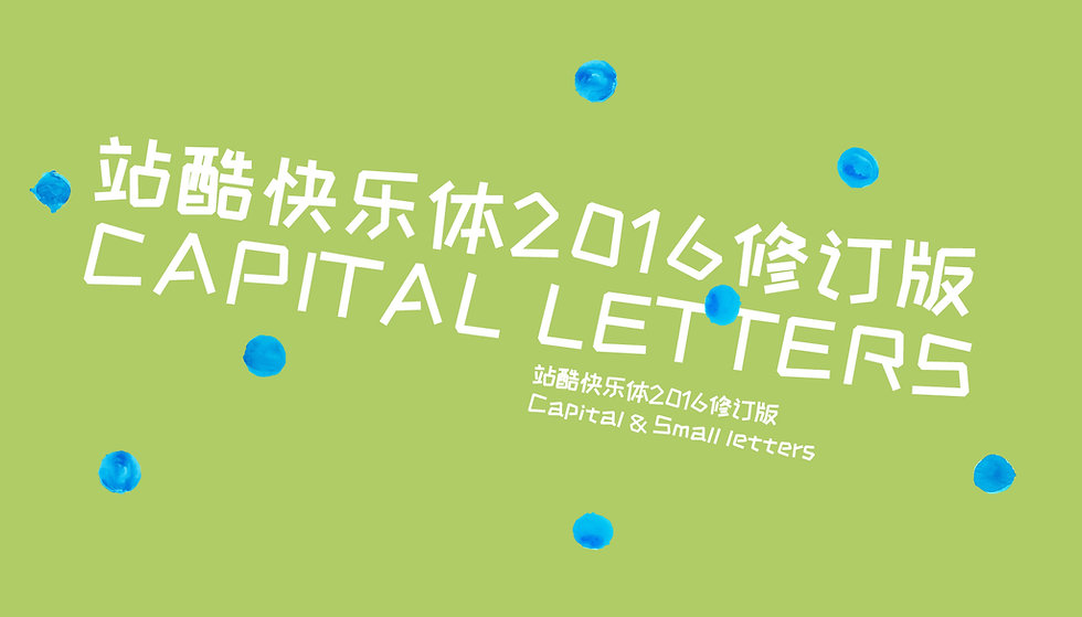 Chinese Typography.jpg