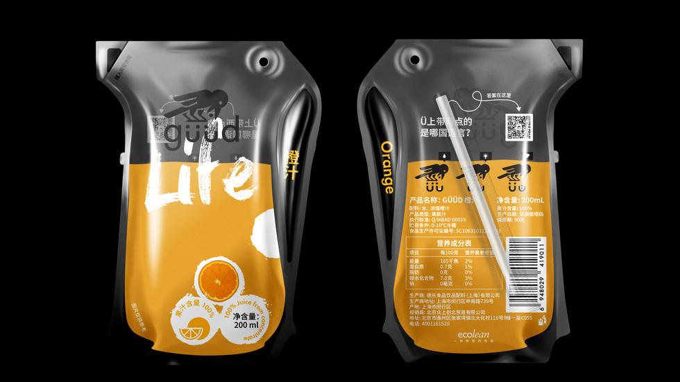 Orange - front and back copy.jpg