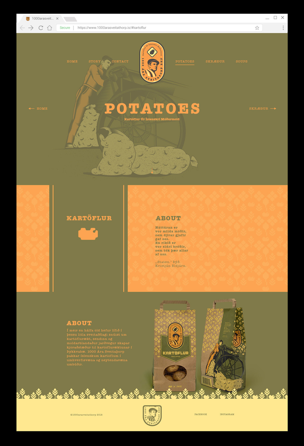 Web - Potato Page - Mockup copy.jpg