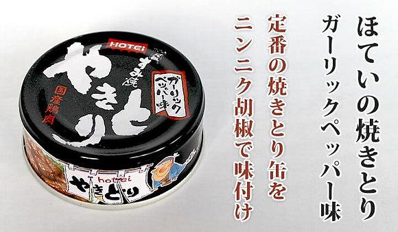 Hotei - 烤雞肉(黑胡椒味)Yakitori Garlic Pepper Chicken