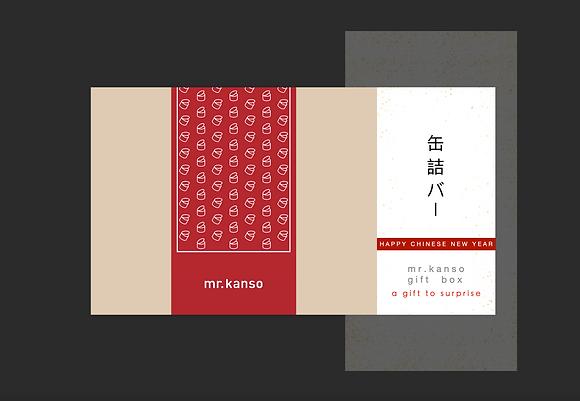 高級禮罐(日本)Permium Gift Set (Japan)