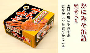 Hokuto - Canned Crab Miso