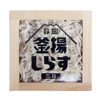 山梨罐詰 - 起鍋小銀魚 Shirasu