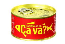 Cava - 辣味鯖魚 Mackerel (Chili Sauce)