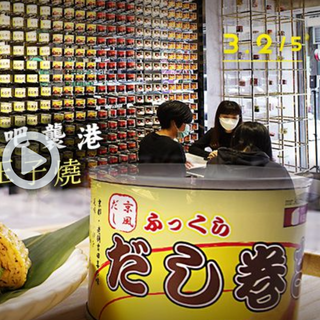 Apple Daily 飲食男女
