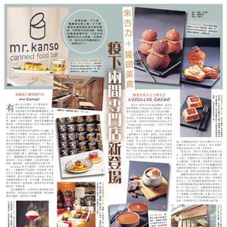 HKET 經濟日報