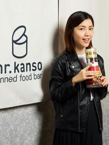 20210301- Mr Kanso HK_0582 1.jpg