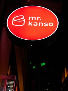 20210301- Mr Kanso HK_1027.jpg