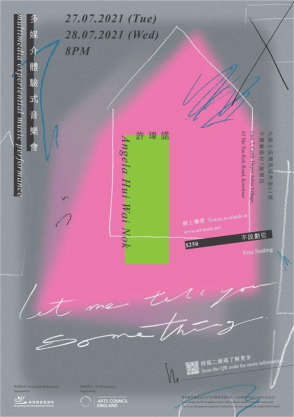 LMTYS poster_final_300dpi.jpg