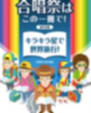 スクリーンショット 2019-10-09 14.26.24.png