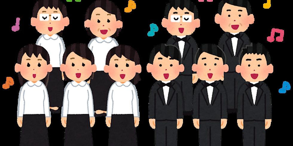 ジョイントコンサート(仮)