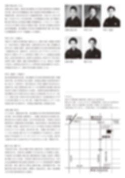 20191019データ-2.jpg