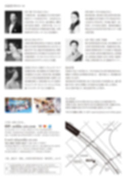 20190420感応寺コン出演者変更-2.jpg
