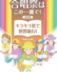 スクリーンショット 2019-10-09 14.27.02.png