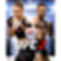 UFC 2 - PC