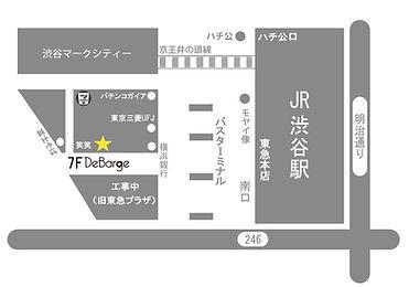 渋谷貸切パーティー会場デバージ