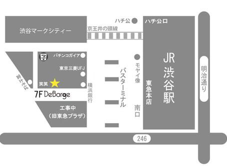渋谷駅からすごく近いDeBarge