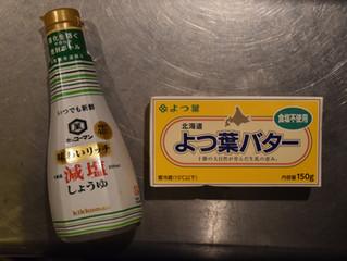 BBQシーズン本格到来!モテ裏技伝授の巻!