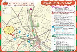 渋谷 ハロウィン2017盛り上がり情報