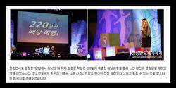 Samsung Dream Concert